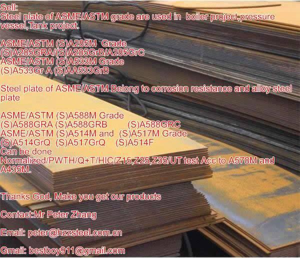 Sell :Spec ASTM/ASME SA514M steel plate,SA517GrQGrade,SA514GRQ+Q+T+HIC, A514GRF+HIC/ steel plate
