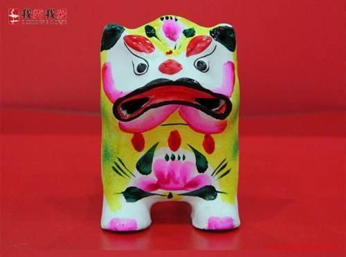 clay roaring tiger