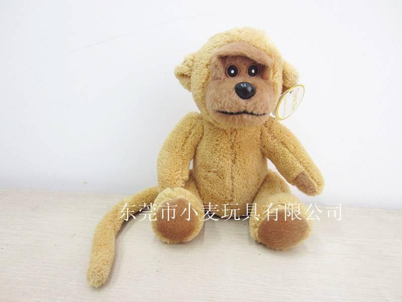 Lovely Sitting Monkey Stuffing Toy