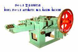 supply automatic nail making machine