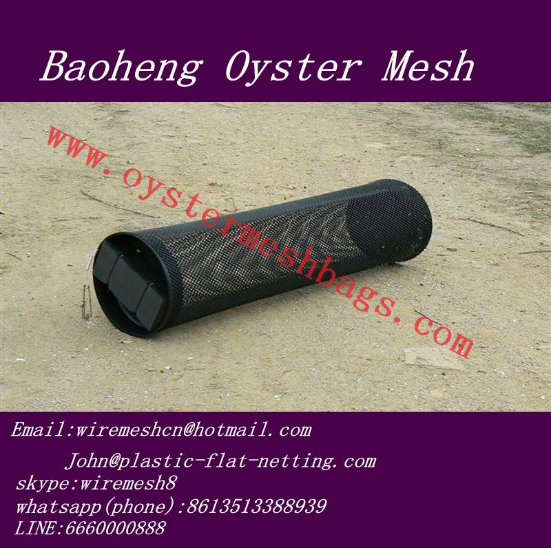 Oyster tumbler,oyster growing bag
