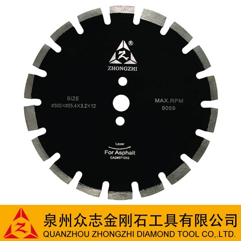 Laser Concrete Blades (12''-24'')
