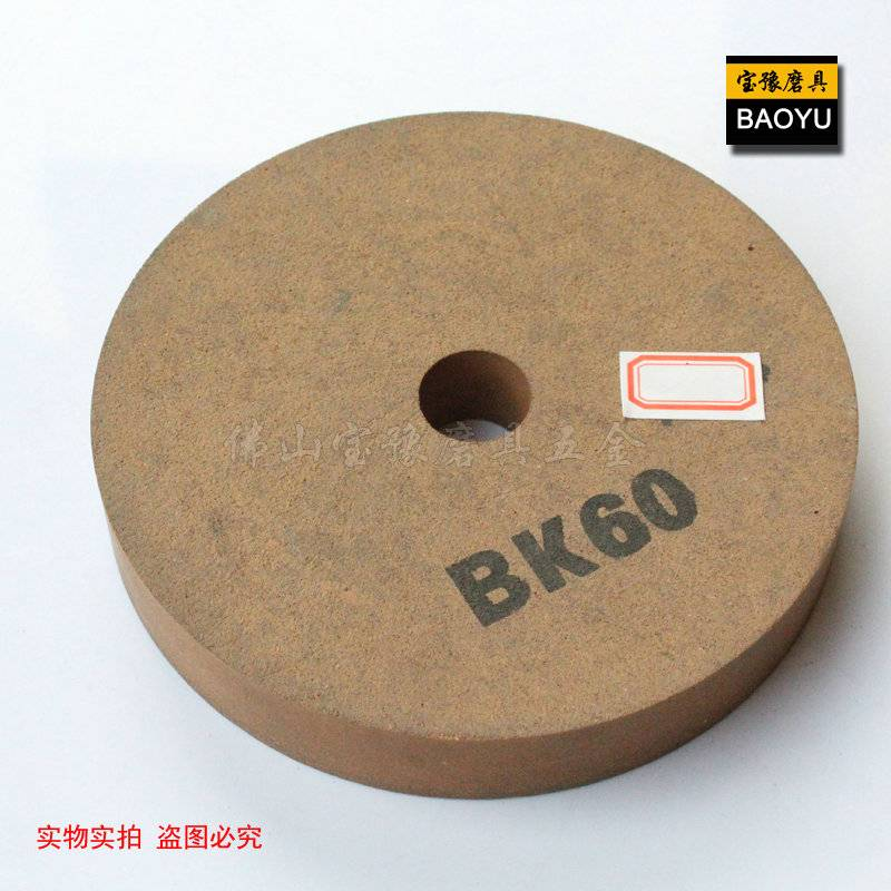 Manufacturers, wholesale BD wheel, glass polishing wheel, professional wholesale BD polishing wheel