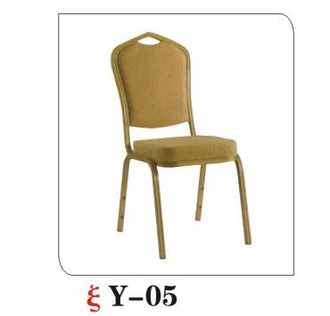 hardware metal hotel chairs