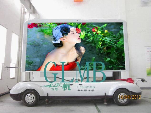advertising trailer