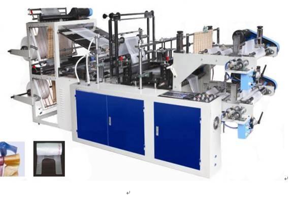 UW-VB Series Microcomputer Control High Speed Vest Bag Making Machine