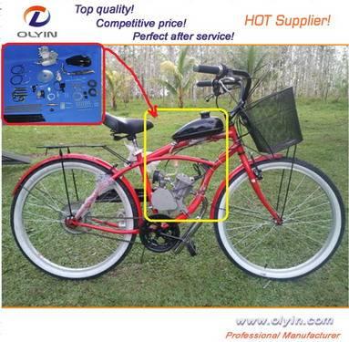 Bicycle Engine Kit 50N 60N 80N