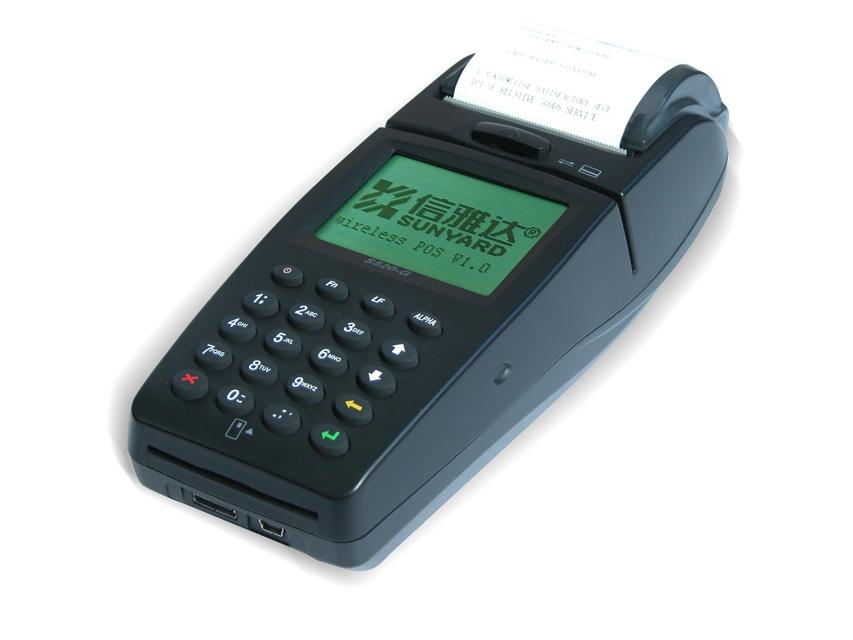 Sunyard S520-GPRS/CDMA Wireless POS
