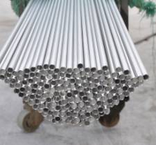 stainless steel bright annealed tube