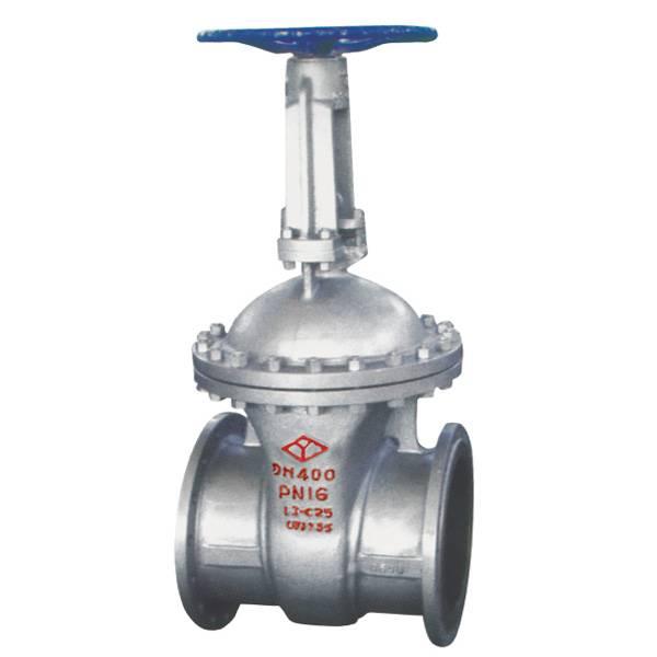 gate valve Z41h-16C