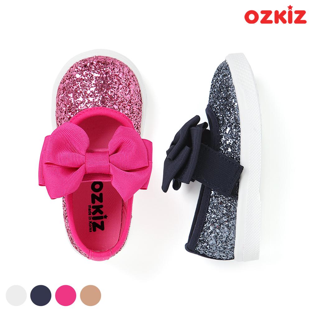 Glitter Dress Shoes