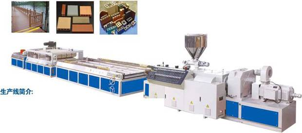 WPC products extrusion line