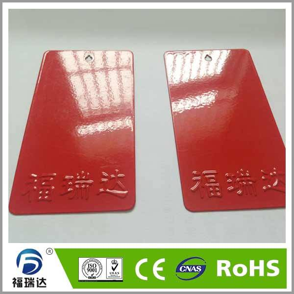 Supply RAL3020 high glossy smooth electrostatic powder coating