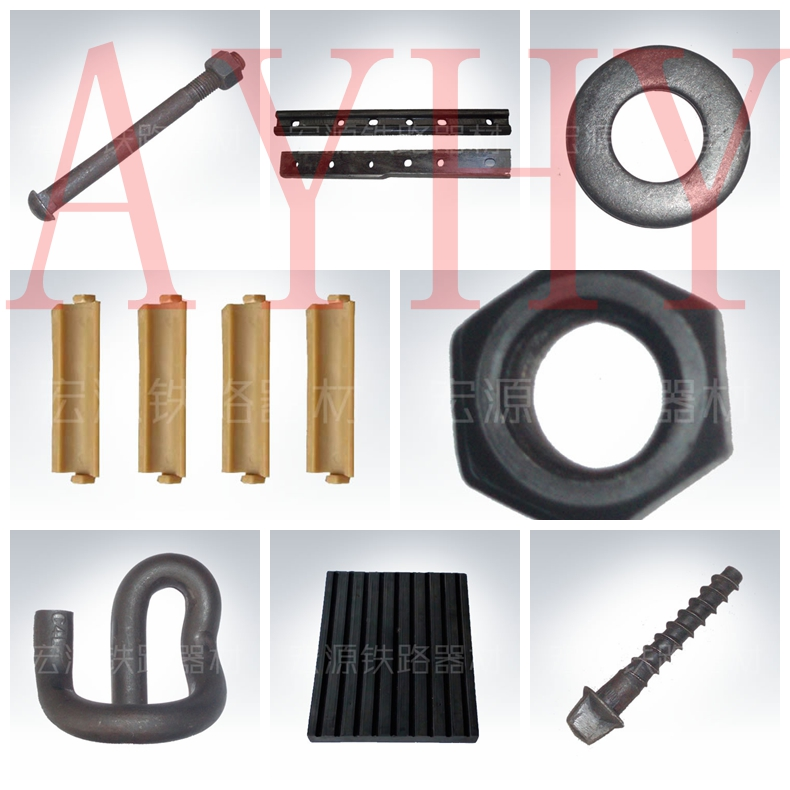 rail fasteners factory from China