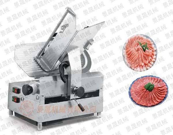 Automatic Frozen Meat Slicer DSL-300B