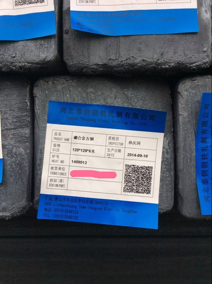 Selling Steel Billets At lowest Price From China