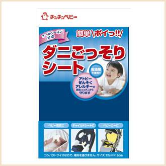 Japan Simple Disposable Mite Remover Wholesale