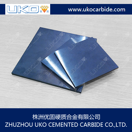 99.95% high hardness cold rolled surface tungsten carbide plate