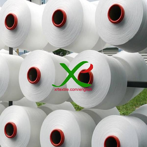 micro fibre yarn DTY 400D/144F