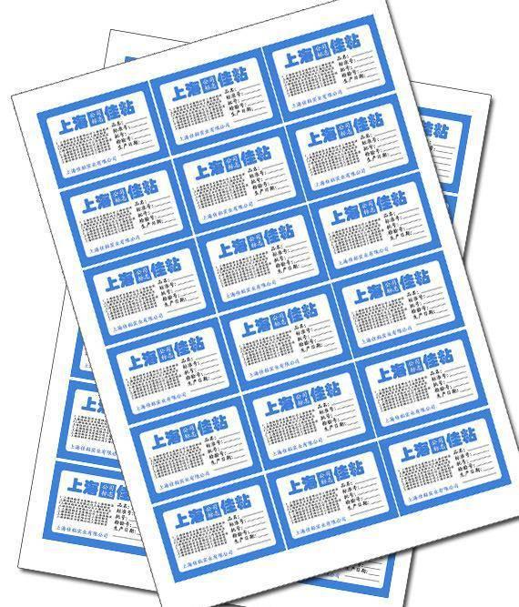 Adhesive Printing Label