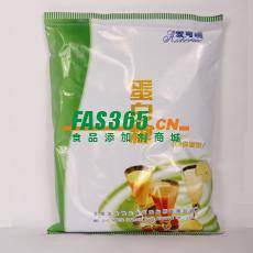 supple compound sweetener