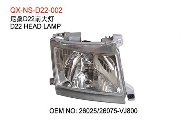 Nissan D22 head lamp Pick Up headlight
