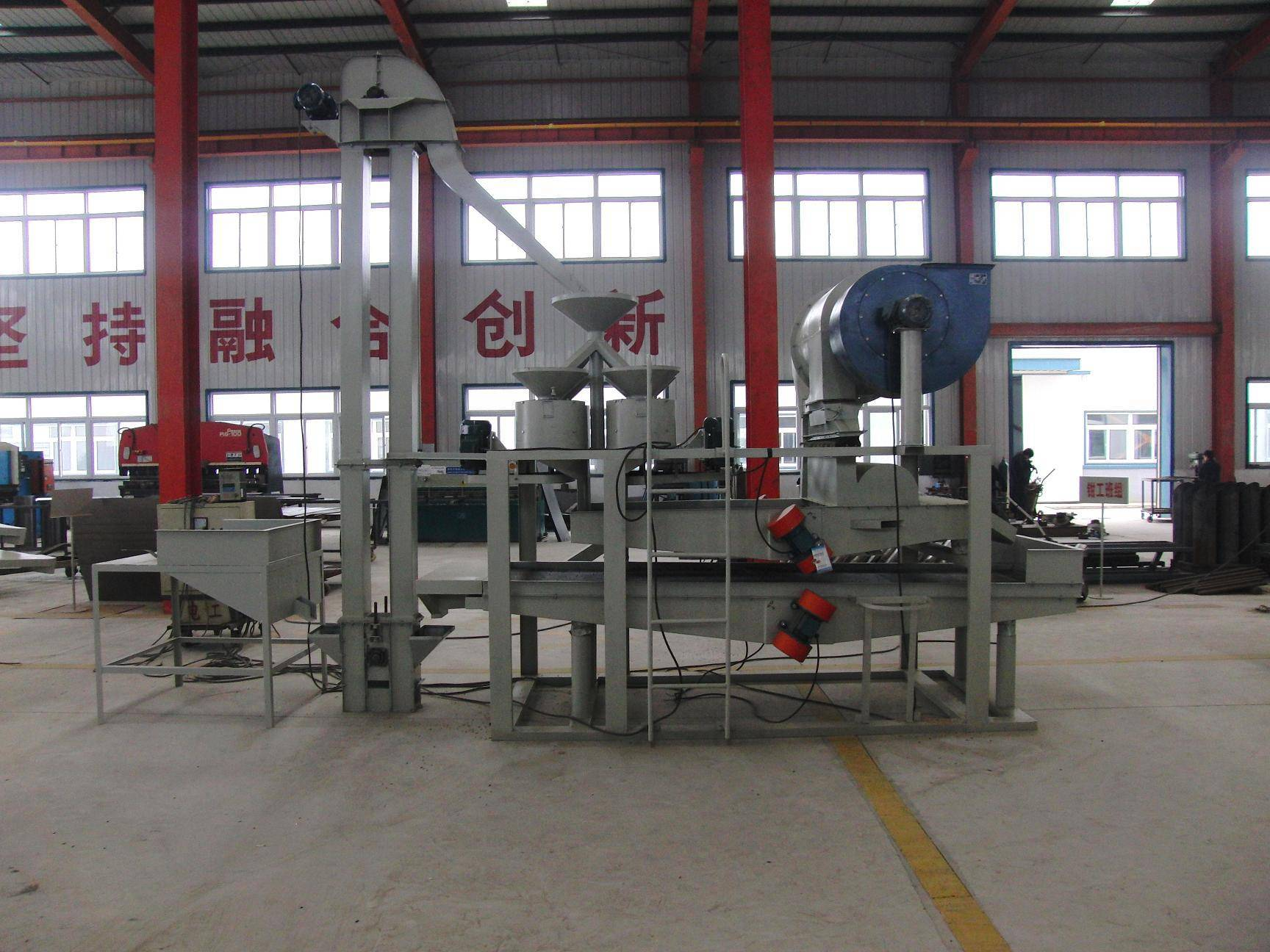 Dehulling plants,dehulling machine,decorticating machine,hulling machine,shelling machine