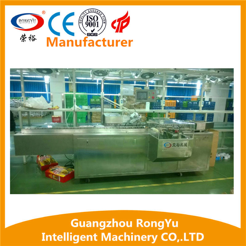 LED BULB Cartoning machine with pc cover lining and side lining