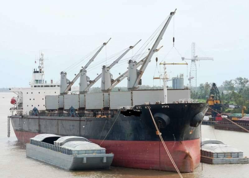 Bulk Geared carrier 45,262 Dwt 1994, Ref C4128
