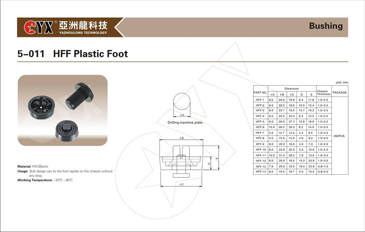 5-011 HFF Plastic Foot