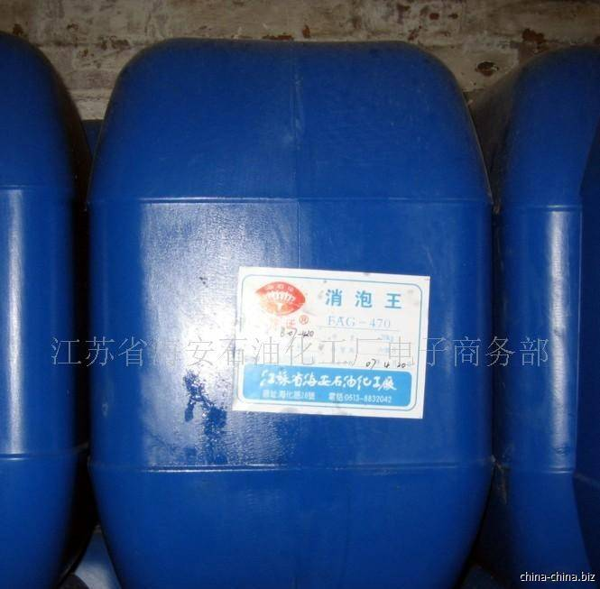 defoaming agent and antistatic agent