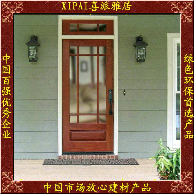 PVCdoor MDFdoor solid wooden door malaysia wooden door covering