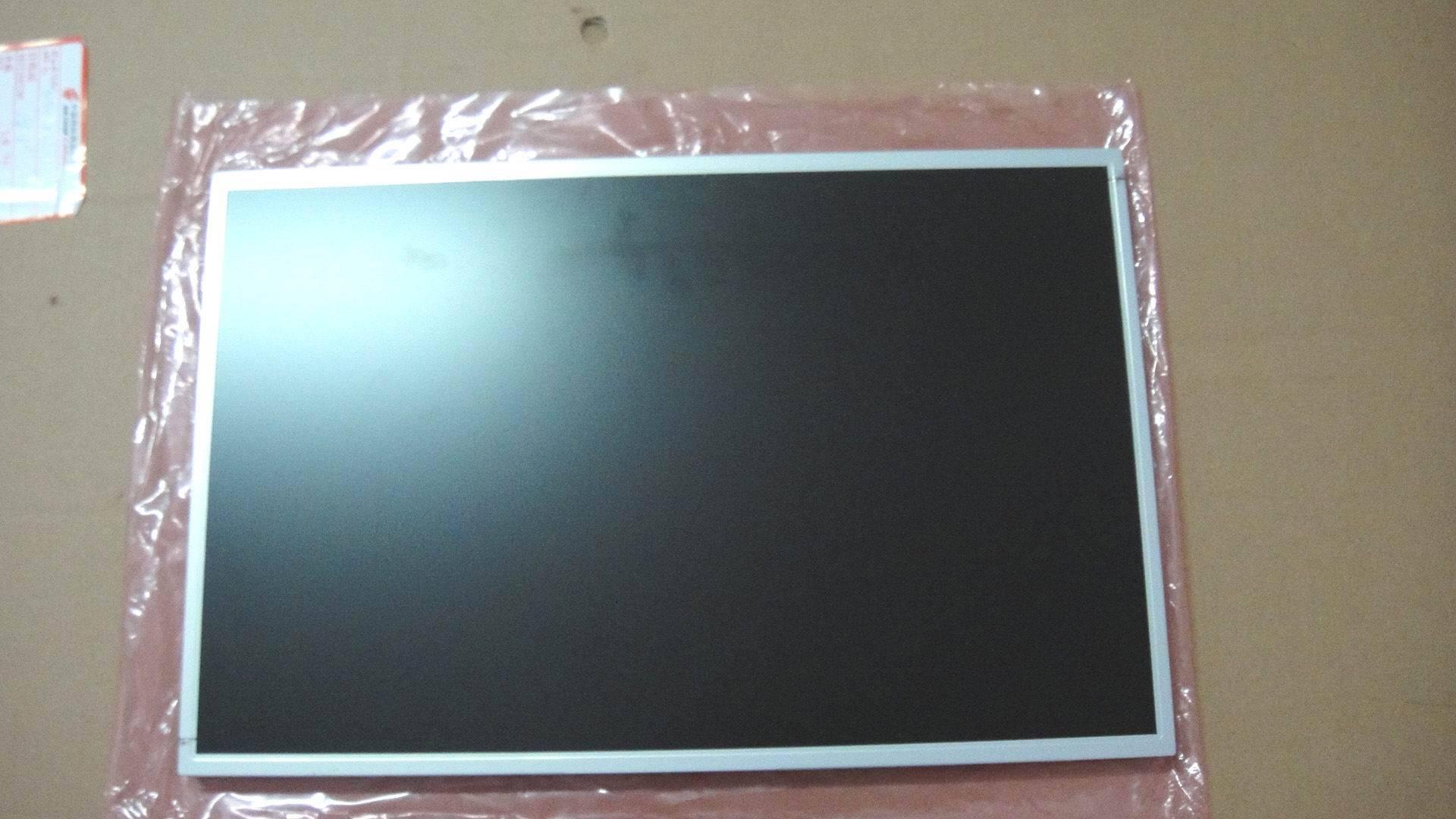 LCD Module 50 ''