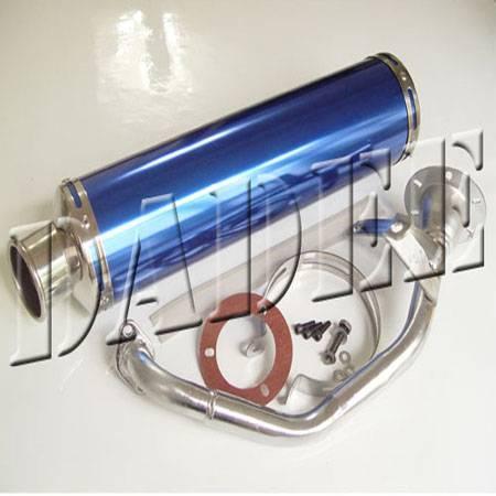 Aluminum Exhaust Pipe and Muffler