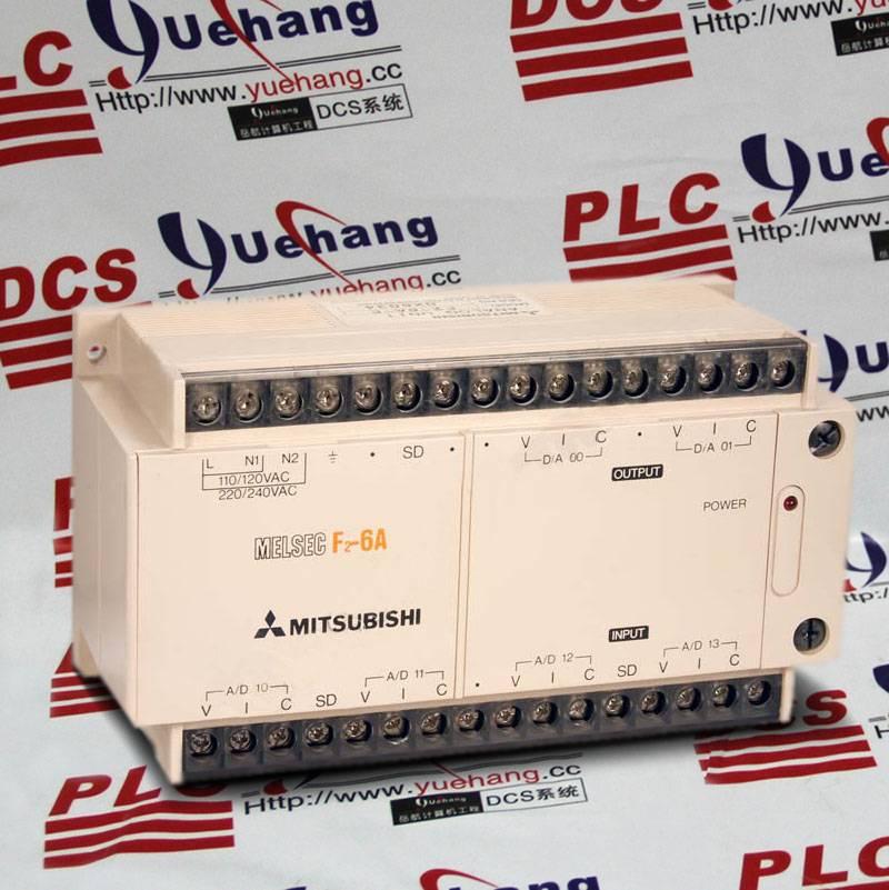DNC-T2010-020