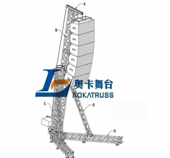 [Aoka Stage] speaker truss / line array truss / Hight: 8m