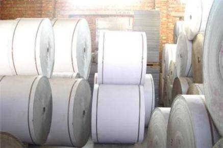 Coated Paper in Rolls