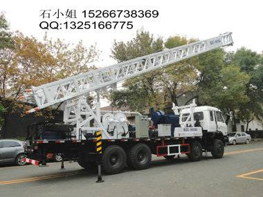 600m cheap truck mounted water well drilling rig