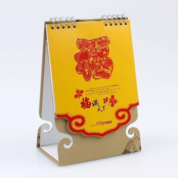 Sell Calendar,Wall Calendar,Desk Calendar,Calendar Printing,Menology