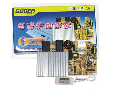 induction cooker power board