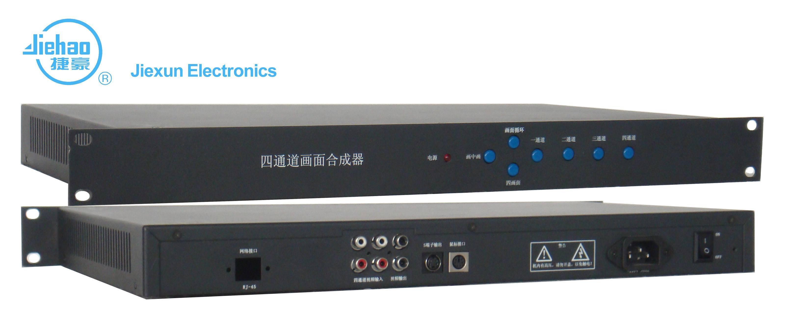 Inbuilt 4 Channels TV Menu Synthesizer