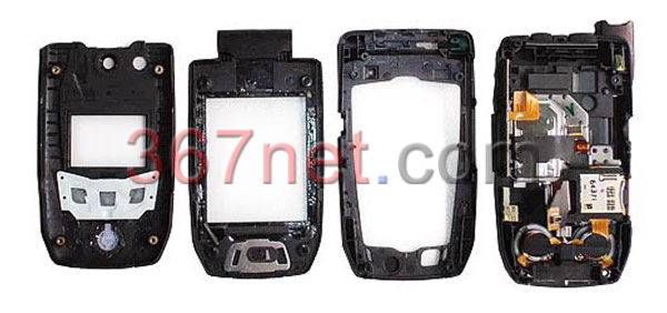 Original Nextel i880 A B C D Housing