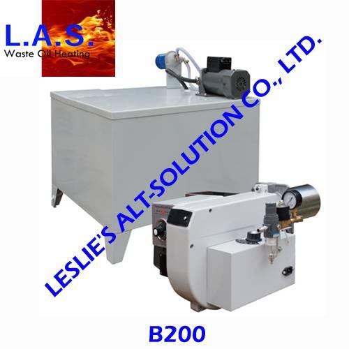 CE Waste Oil Burner Diesel Burner B200 for Boiler Furnace Incinerator Spray Booth