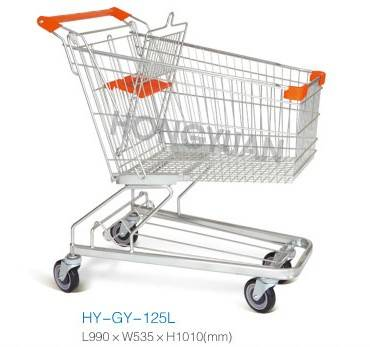 Germany Style Trolley