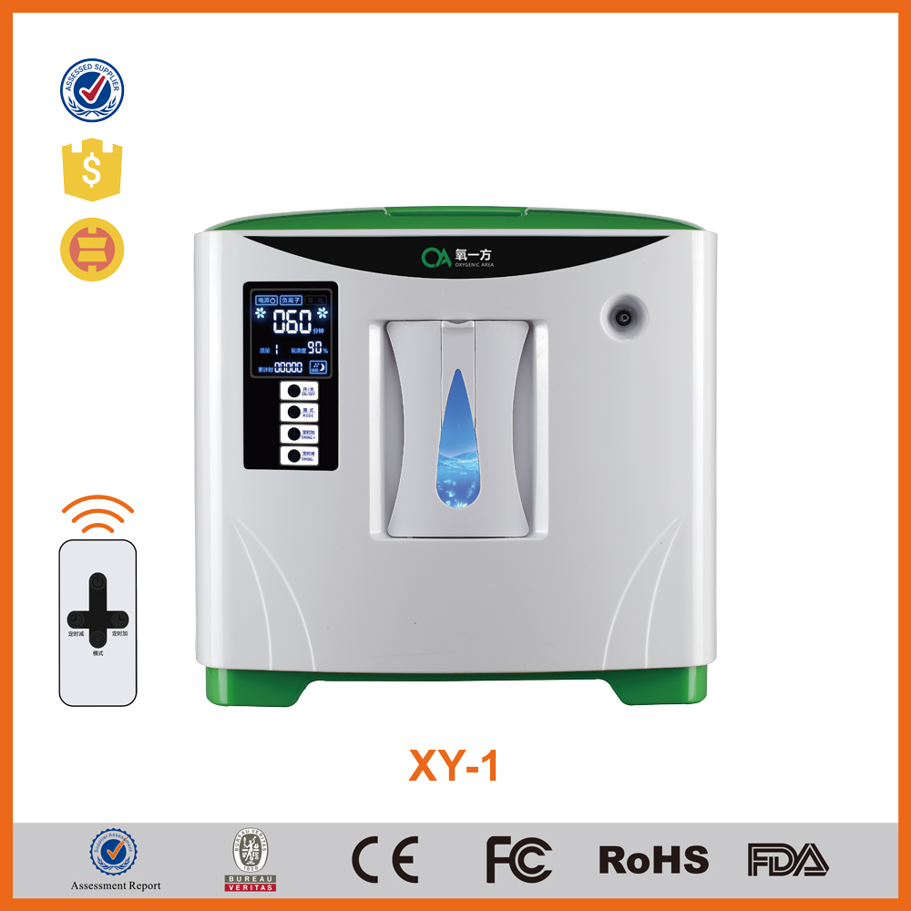 9l portable home mini medical oxygen concentrator generator