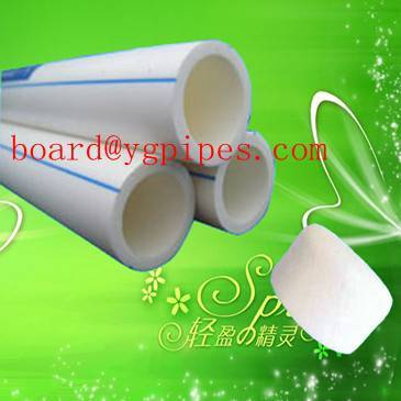 ppr hot pipe/ppr pipe/high quality ppr pipe/PN1.25 ppr pipe