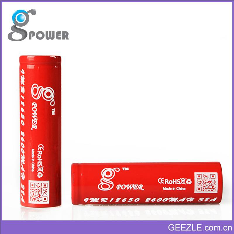 High rate battery is popular in e cig field/Vendor of Sigelei - Shenzhen Gpower Industrial Co.,Ltd