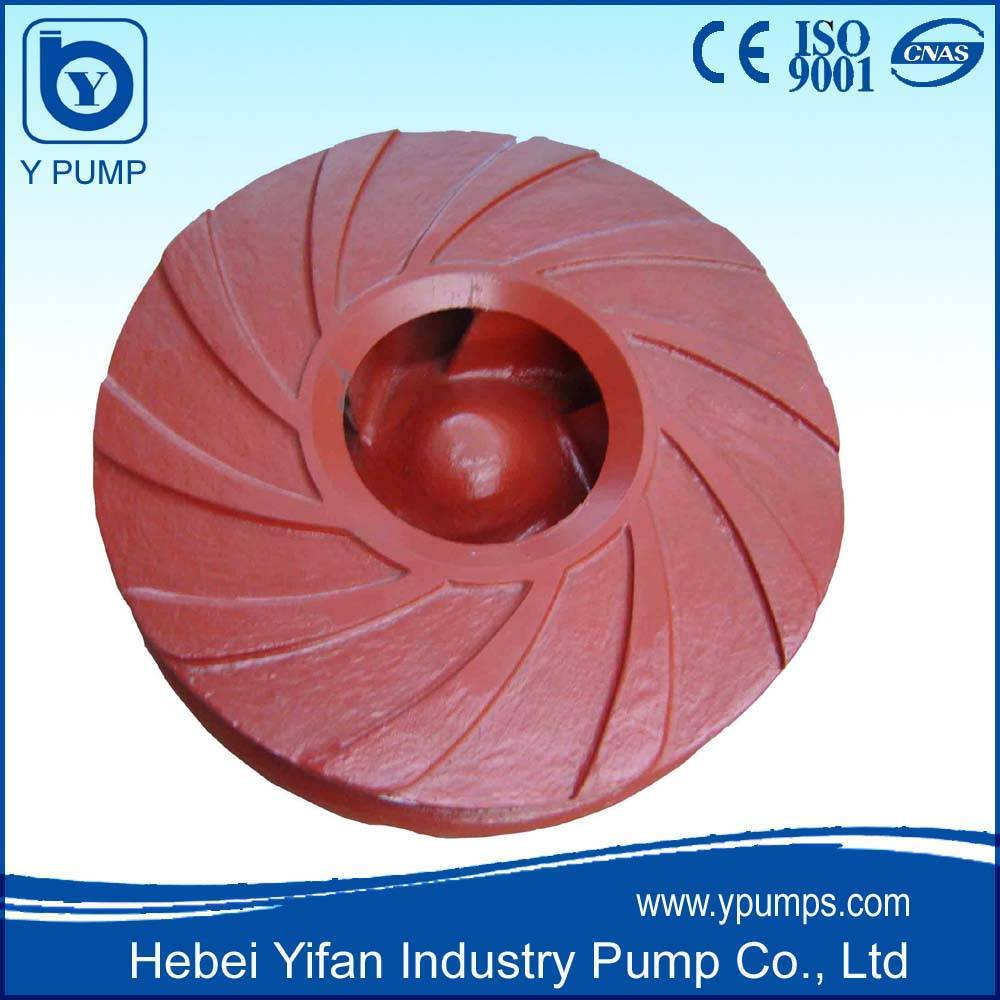 Slurry Pump Impeller/rubber or metal impeller