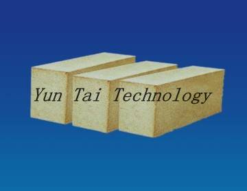 sell refractory brick for blast furnace