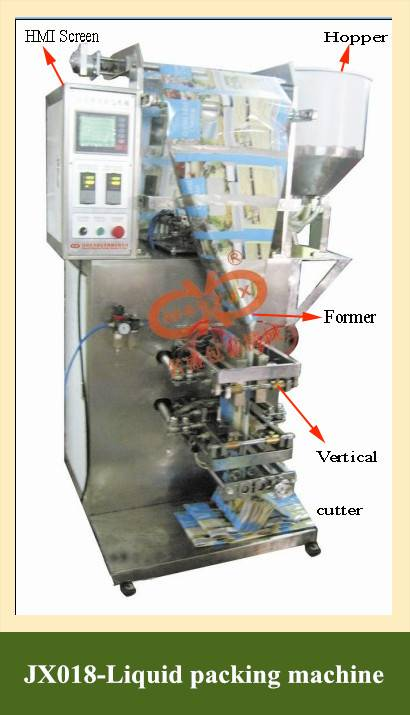 JX018-Automatic Liquid packaging machinery for multiple bags